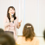 副業起業の「自己表現の成長」4ステージ